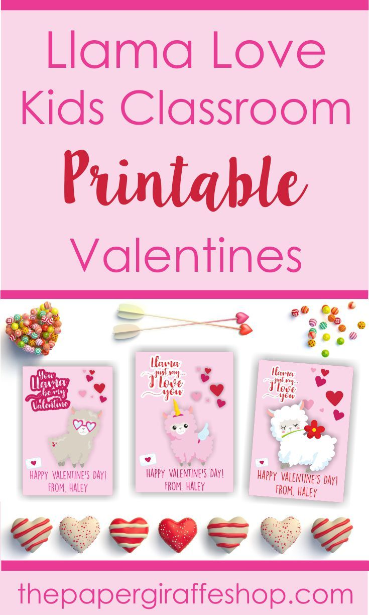 Llama Valentine Day Card For Kids Valentines Day Classroom Cards