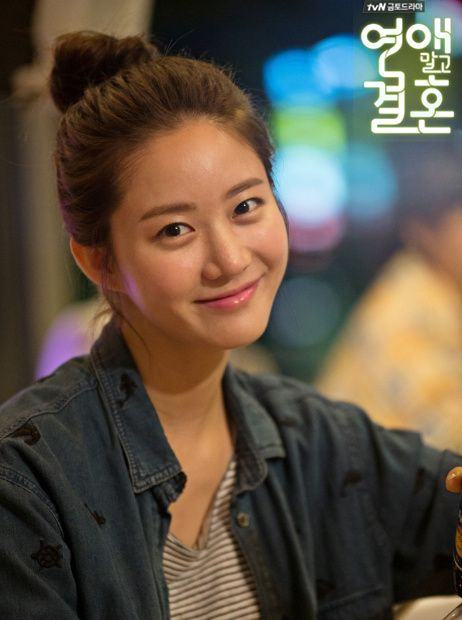 tvN Marriage, Not Dating - Han Groo