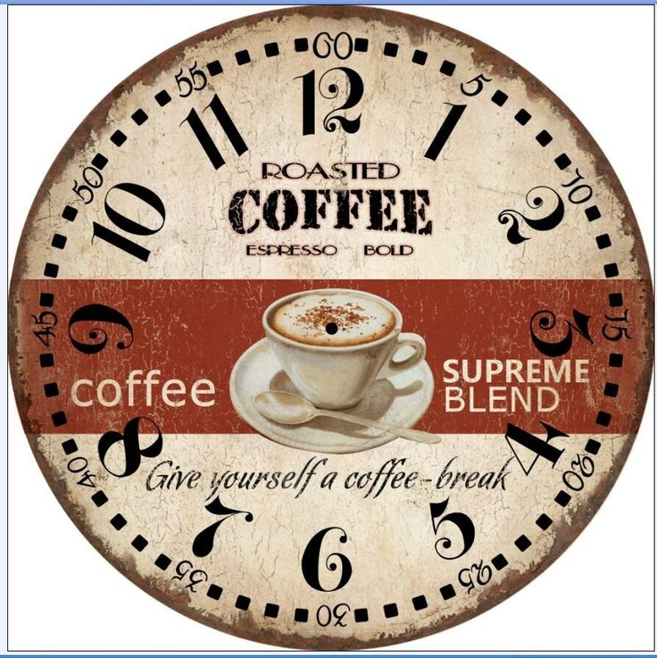 "13.3"" Coffee Wall Clock"