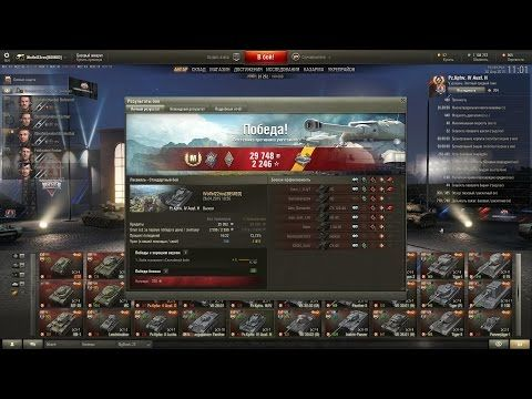 Мастерство на Немецких средних танках WOT - YouTube