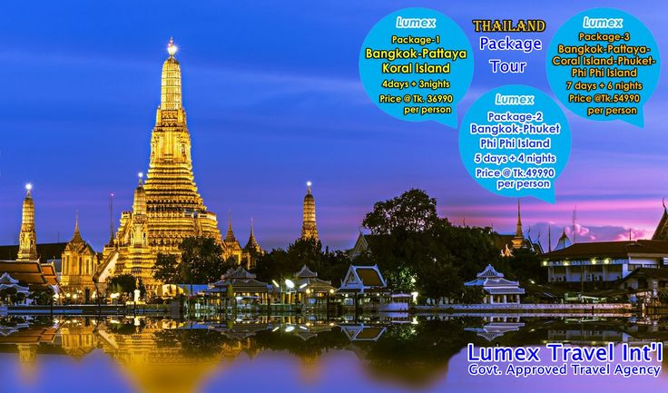 Thailand Package Tour Offers: Package-1: Bangkok + Pattaya + Coral Island+ Phi Phi Island