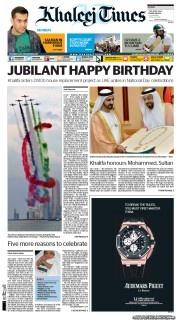 Khaleej Times 3-12-2012 UAE