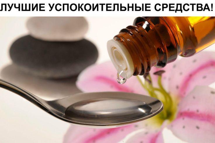 Gallery.ru / Убрать животик - Разное о здоровье. ИЗ ИНТЕРНЕТА. - Jasnaja