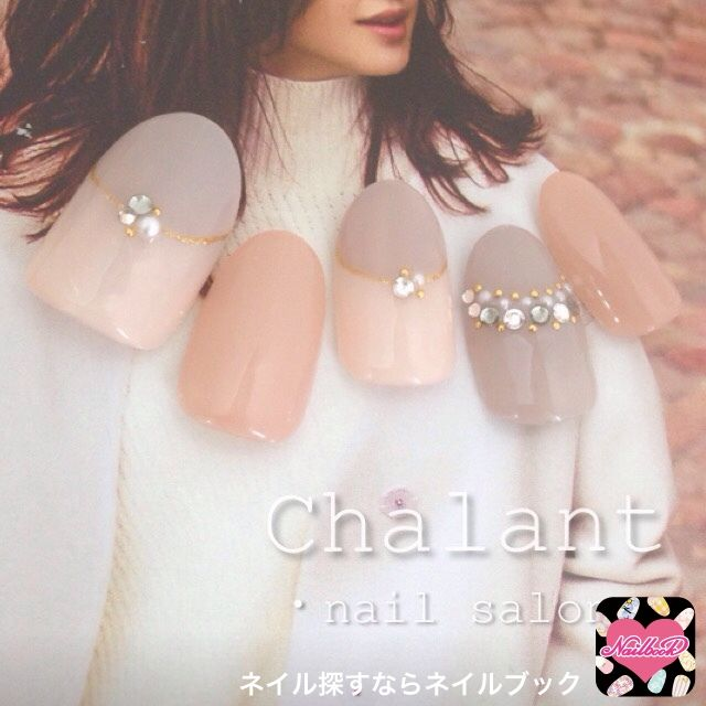 Shades of pink nails