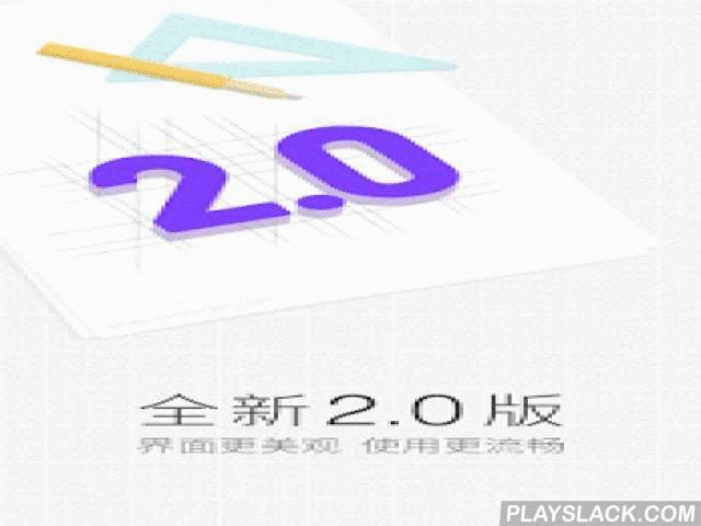 MOOCChina-xuetangX  Android App - playslack.com ,  xuetangX is an application that allows students to take MOOCs (Massive Open Online Courses) using Android devices. After installed, the app allows students to browse, signup, and take the MOOCs hosted on http://www.xuetangx.com. The MOOCs include ones from top ranked Chinese universities such as Tsinghua University and Peking University. They also include ones from MIT, Harvard, Berkeley and other world top ranked universities in edX…