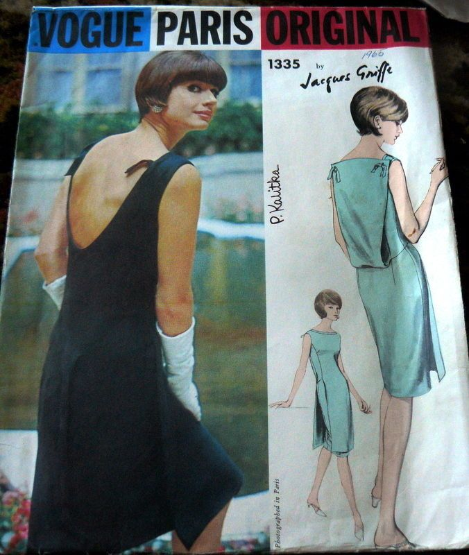 1952 Vintage VOGUE Sewing Pattern B34 ONE-PIECE DRESS & SLIP (1769 ...