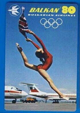 Balkan Airlines 1980 Olympics Pocket Calendar