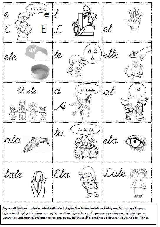Okul Bahçesi: e-l-a Sesleri ile Okuma Alıştırmaları