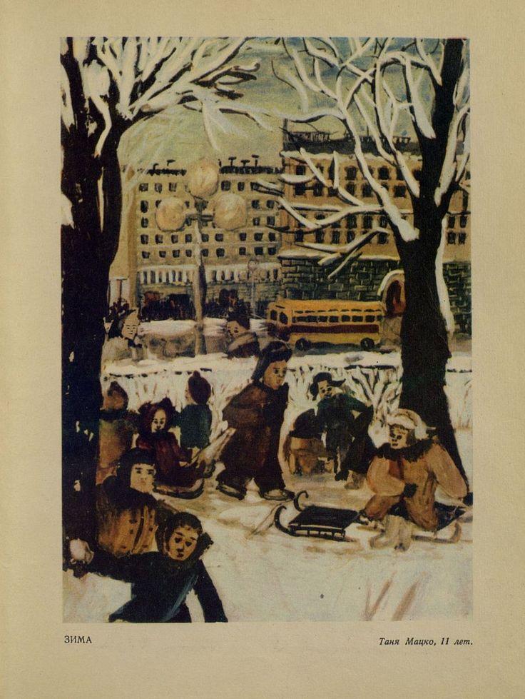 Костер. 1959. № 03: Ежемесячный детский журнал