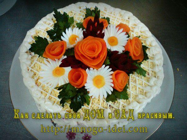 Как красиво оформить праздничный стол, салаты