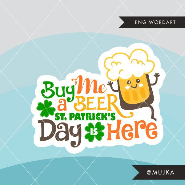 St. Patrick's Day Word Art. Irish lettering, Buy me a beer clipart, monogram, embroidery, scrapbook, apparel, cutting, stickers, applique by MUJKA on Etsy