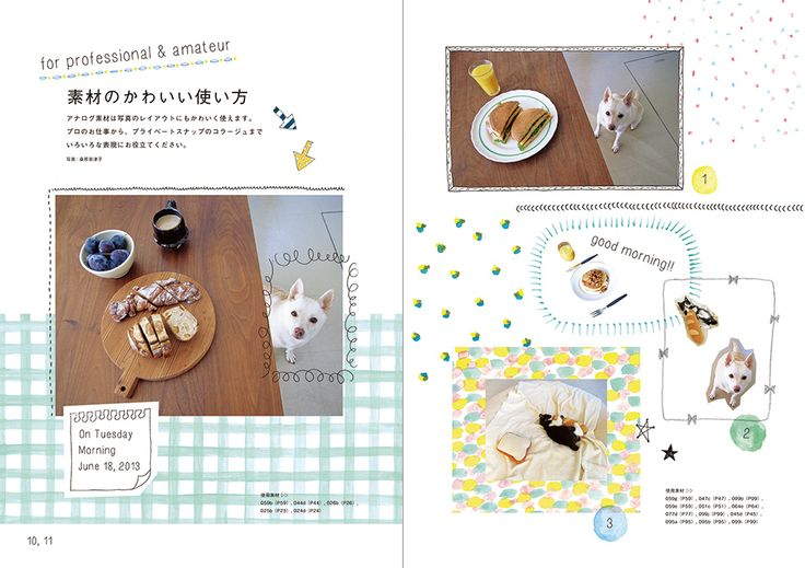 'HOW-TO' use the pattens and frames: Drawing and Handwriting Textures