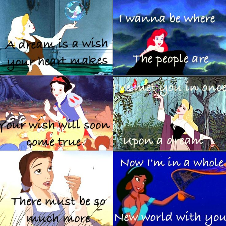 Pictures Of Disney Princess Quotes Images Kidskunstfo