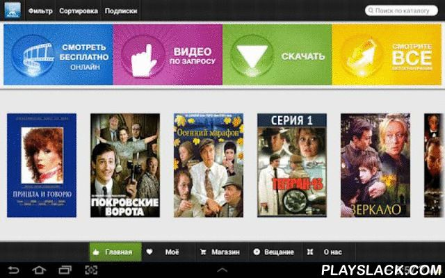 """Movie Studio """"Mosfilm""""  Android App - playslack.com , In our application, you can buy and watch all the films the studio """"Mosfilm"""". Currently available 150 film masterpieces.This application is a handy catalog of film studio """"Mosfilm"""", which can be immediately available in low or high quality. The application allows you to find information about any films you are interested before the download to your device.Right now you can buy the following movies:Alexander NevskyAnna Karenina 2.1…"""