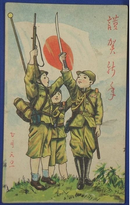 1930's New Year Greeting Postcard Patriotic Children