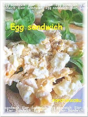 ゆで卵じゃない★レンジで作る簡単タマゴサンド★ レシピ・作り方 by POPOTANKOBU 楽天レシピ