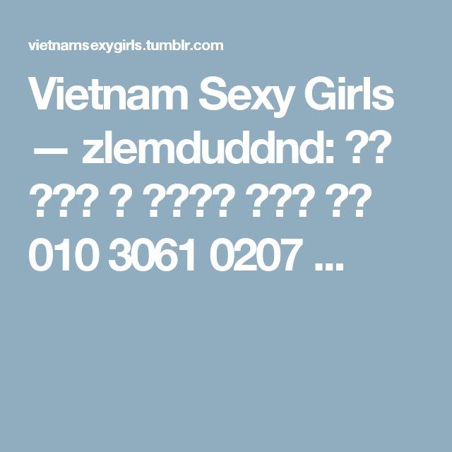 Vietnam Sexy Girls — zlemduddnd:   강남 셔츠룸 과 가라오케 홍금보 부장 010 3061 0207 ...