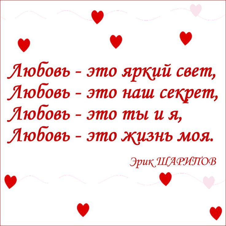 Картинки стихи про люб