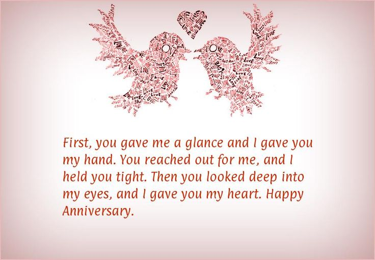 Happy Anniversary Quote to wish a warm anniversary to you loved ones...... http://funpapa.com