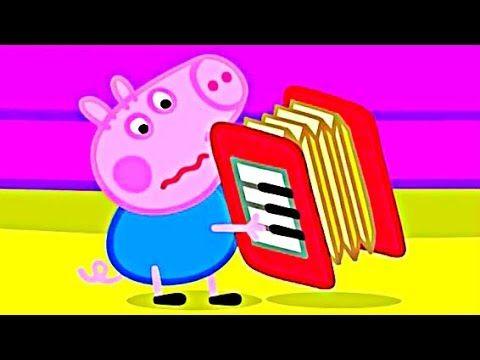 Peppa Pig English Episodes Compilation # 244