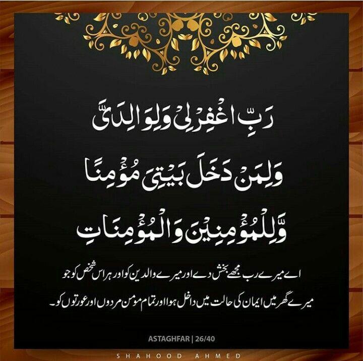 Hassanツ Islamic Quotes Words Quotes Quran Verses