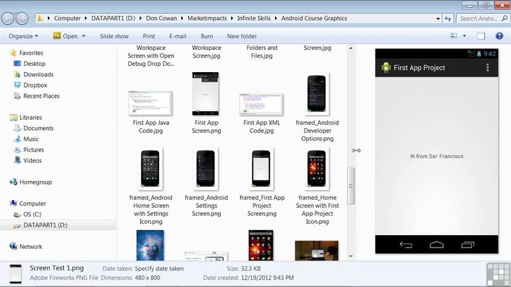 How to use (Dalvik Debug Monitor Server) DDMS  to check Android Apps
