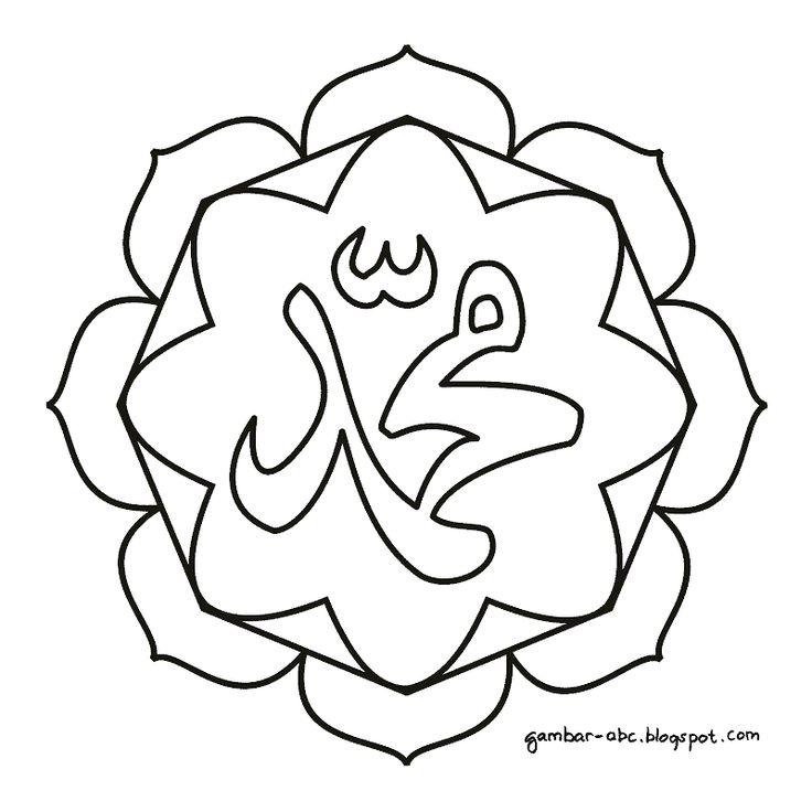Gambar Mewarnai Kaligrafi Islami Muhammad