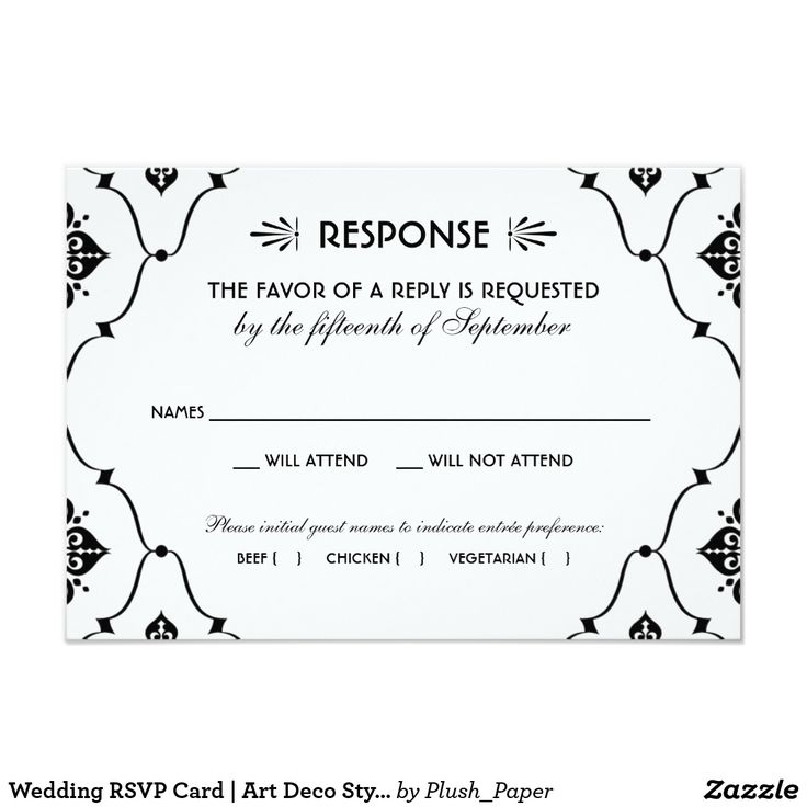 Wedding RSVP Card | Art Deco Style Elegant and glamorous wedding RSVP cards inspired by vintage art deco style and the roaring twenties. Reply card design features a black and white color scheme, ornate decorative frame, custom text that can be personalized - includes the reply due date, traditional response wording, and dinner options for guests to choose from - and a graphic pattern on the back side.