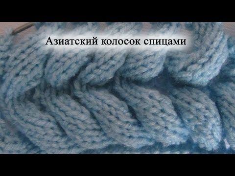 Модные женские вязаные шапки зима 2015 - YouTube