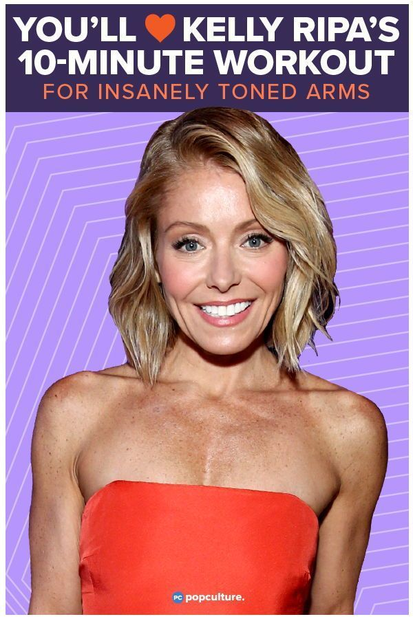 Kelly Ripa's Trainer Anna Kaiser Shares Her 10-Minute Workout For Insanely Toned Arms – Gina Sarrocco Abel