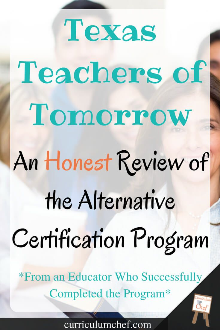 Looking For An Honest Texas Teachers Of Tomorrow Review Heres My