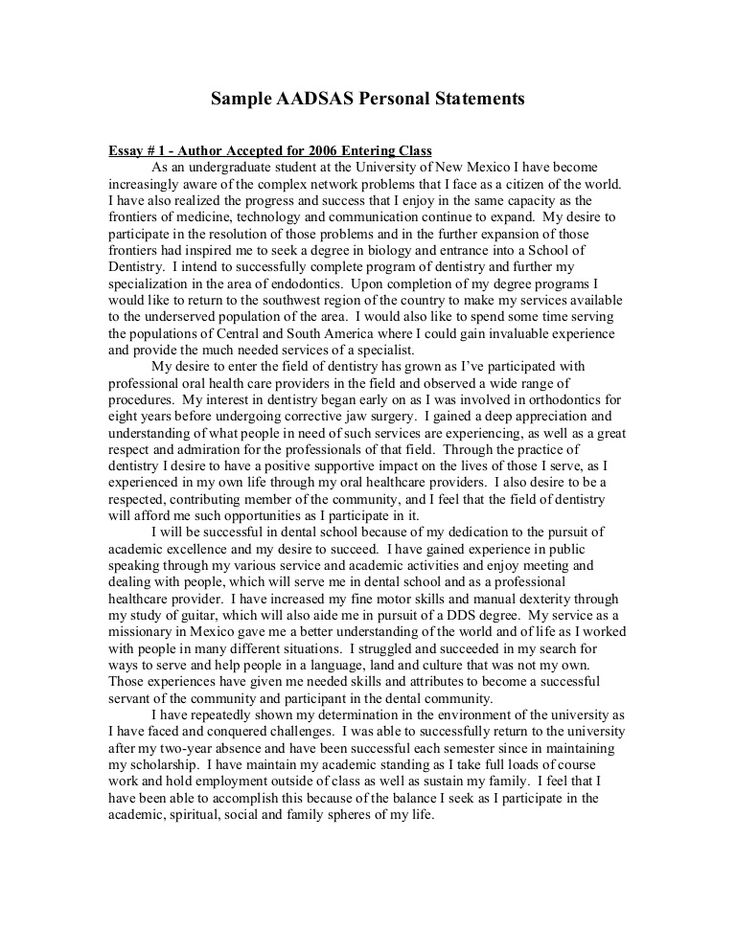 The Personal Statement Application Essay  PSAE