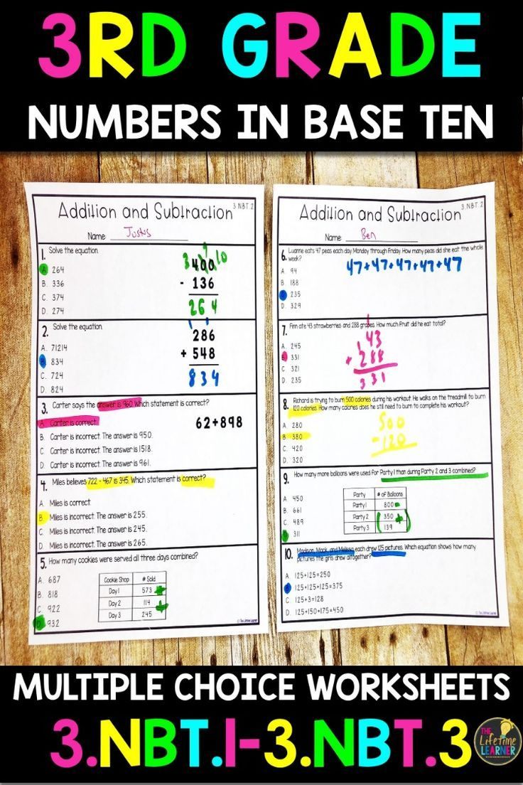 Pin On Fall Math Activities