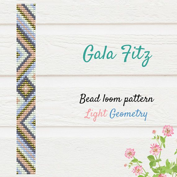 Light geometry bead loom pattern will be the great idea to make some festive bracelet for you or as a gift. The item is a PATTERN in PDF format. The file will be directly downloadable through Etsy. You will see a Ready to download button on their Purchases and Receipt page, after payment