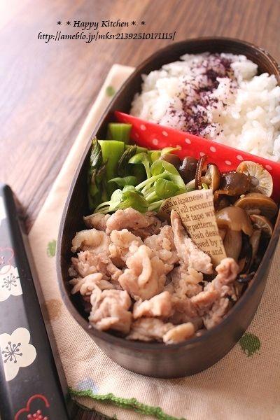 レンジで同時調理の超お役立ち弁当*その2 | たっきーママ オフィシャルブログ「たっきーママ@happy kitchen」Powered by Ameba