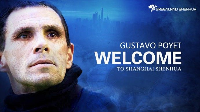 OFFICIAL: Gustavo Poyet has just been named as Chinese club Shanghai Shenhua manager. Gus Poyet has brought with himself a  Source