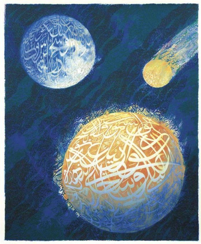 Ahmad Mostafa calligraphy