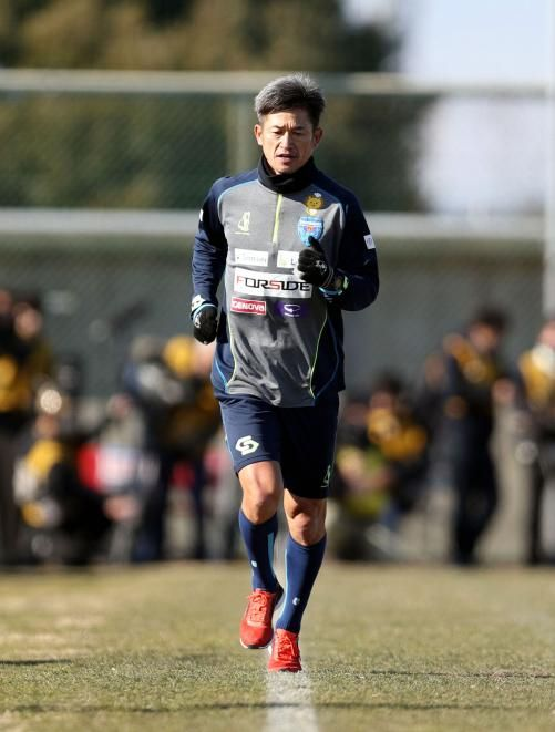 横浜FCカズ「まだまだ足りない」陸上山県から刺激   サッカー   スポーツブル / SPORTS BULL