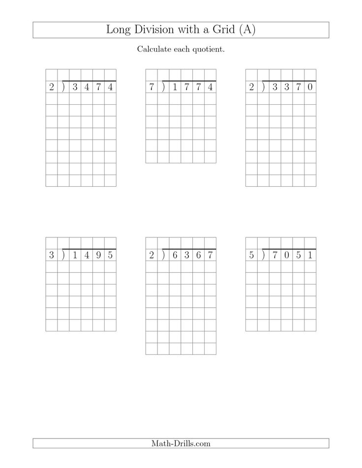 13 Best Kenzie Math Images On Pinterest Long Division