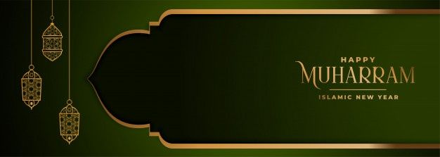 Download Arabic Style Green And Golden Muharram Banner For Free En