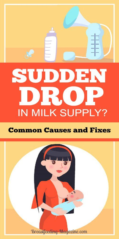 Experiencing a sudden drop in breast milk supply? Don't panic. There are some reasons for this that you can often fix as quickly as it started. #breastfeedingtip #breastmilksupply #breastfeeding #momtips