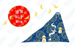 富士山と日の出|テンプレートの無料ダウンロードは【書式の王様】
