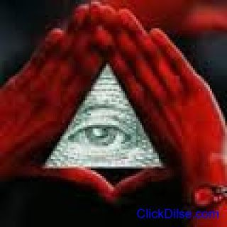 Immediate Powerful spell caster in the world: join the might illuminati now - for fame riches po...