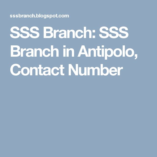 SSS Branch: SSS Branch in Antipolo, Contact Number