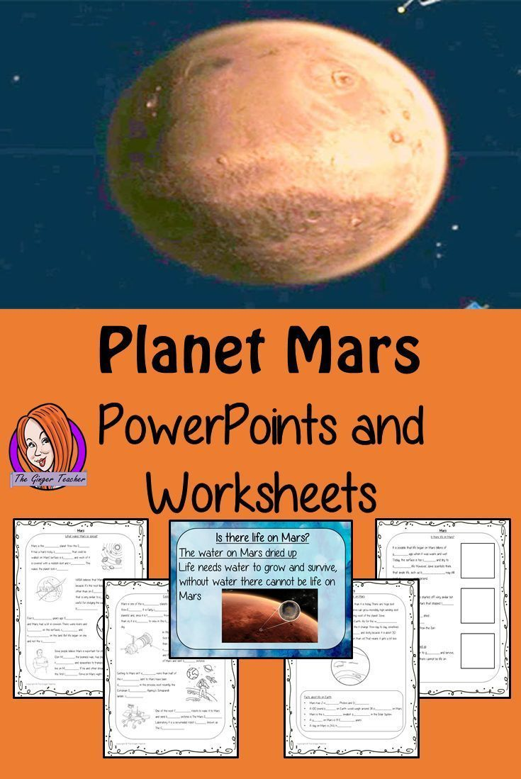 Planet Mars Powerpoint And Worksheets Lesson In 2020 Mars Facts For Kids Planet For Kids Mars For Kids