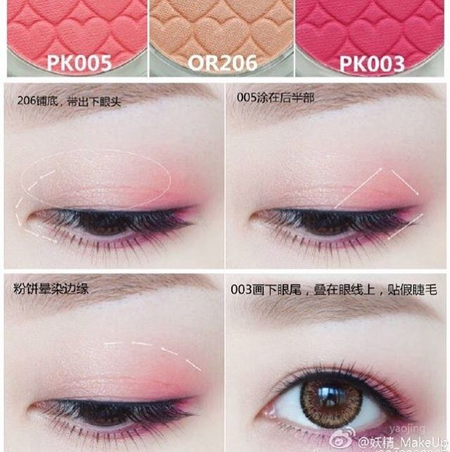 Romantic Eyes Look Perfect for Simple Dates