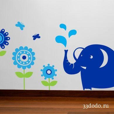 СЛОН И ПТИЧКИ  Яркая, идиллическая пейзажная наклейка со слоном, который крадется сквозь чащу исполинских подсолнухов. Кружатся птички, порхают бабочки, а по небу плывут синие облака, похожие на овечек.