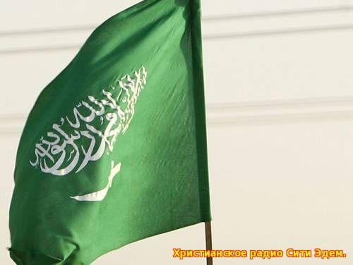 В Саудовской Аравии суд расторг брак 84-летнего старика с 15-летней девушкой  Шариатский суд в Саудовской Аравии аннулировал брак между 84-летним мужчиной и 15-летней девушкой, признав его незаконным.  По информации Gulfnews, шариатский судья в регионе Джазан даже применил дисциплинарное взыскание к сотруднику суда, заключившему такой брачный союз, и призвал внимательнее относиться к подобным парам, чтобы в таких случаях не нарушалась исламская этика семейно-брачных отношений.