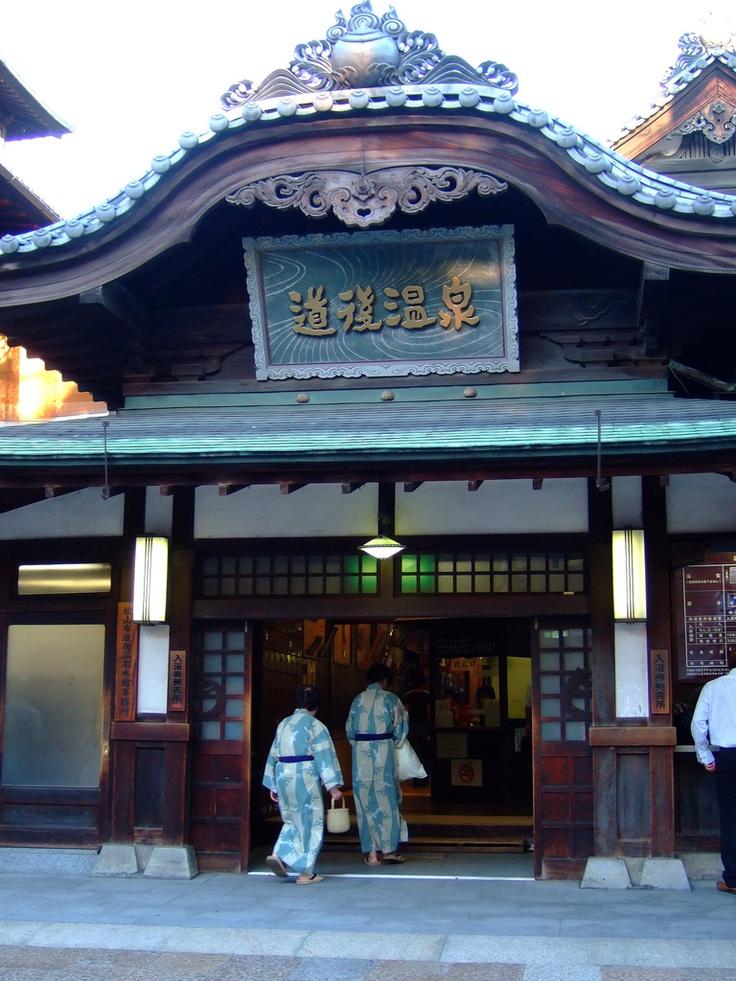 Bathe at a Japanese Bath House