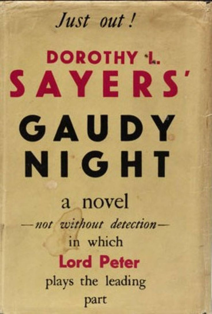 dorothy l sayers gaudy night essay See photos and articles about dorothy l sayers on facebook in her classic essay ― dorothy l sayers, gaudy night.